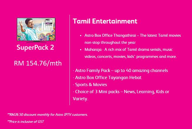 Astro IPTV Superpack 2