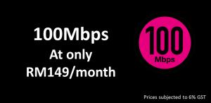 100Mbps TIME broadband Promotion