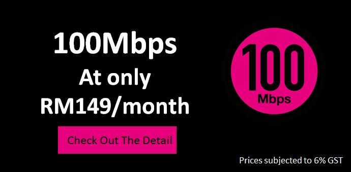 100Mbps Promotion
