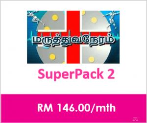 Astro Superpack 2