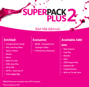 Time Fibre Internet astro iptv Superpack plus 2