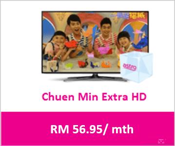 Astro Chuen Min Extra